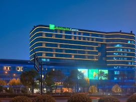 Holiday Inn Express Hangzhou East Station photos Exterior