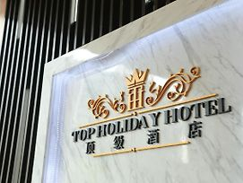 Top Holiday Hotel photos Exterior