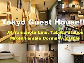 Female Only Sakura Guest House F1 photos Exterior