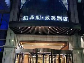 Xi'An Perfect By Boffol Hotel photos Exterior