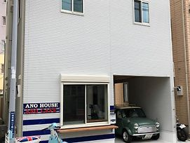 Ano House Guesthouse photos Exterior