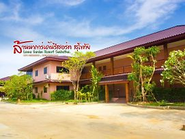 Lanna Garden Resort Sukhothai photos Exterior