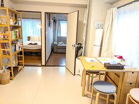 Licensed Comfortable Residence In Shimokitazawa photos Exterior