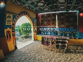 Nuba Narty photos Exterior