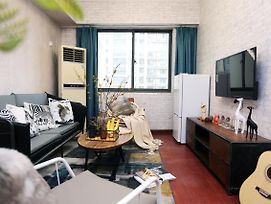 Hefei Yaohai Area. Windsor S Seat Locals Apartment 00120020 photos Exterior