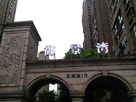 Hefei Yaohai-Wanda Square- Locals Apartment 00123360 photos Exterior