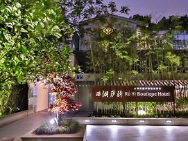 Ru Yi Boutique Hotel At West Lake photos Exterior