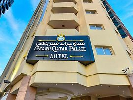Grand Qatar Palace Hotel photos Exterior