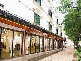 Suzhou Lanxi Culture Guesthouse photos Exterior