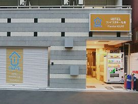 Ui Home Five Star Kujyo Hotel Nearby Subway photos Exterior