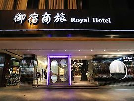 Royal Group Hotel Chang Chien Branch photos Exterior