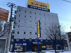 Super Hotel Kitami photos Exterior