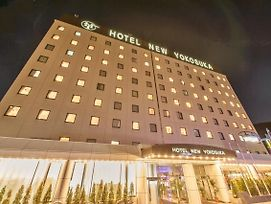 Hotel New Yokosuka photos Exterior
