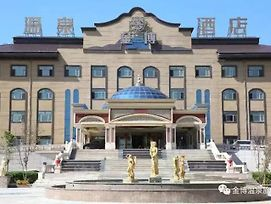 Harbin Taiping Lake Spring Hotel photos Exterior