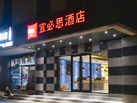 Ibis Lanzhou Customs House Hotel photos Exterior