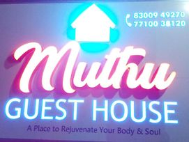Muthu Guest House photos Exterior