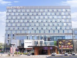 Zhonghao International Hotel Chang'An Wanda Plaza Branch photos Exterior