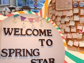 Spring Star Tenpouzan photos Exterior