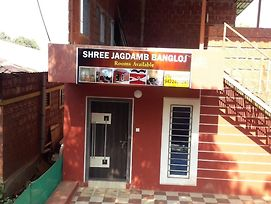 Shree Jagdamb Banglow photos Exterior