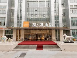 James Joyce Coffetel Zhengzhou Zhengbian Road Convention And Exhibition Center Branch photos Exterior