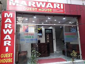 Hotel Marwari@New Delhi Railway Station photos Exterior