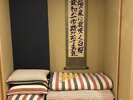Station 50M 1Station To Namba Traditional Japanese Style Apartment Max 8 People Yuyu House Ume photos Exterior