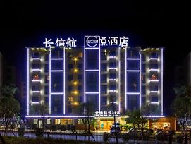 Changxin Hangyue Hotel photos Exterior