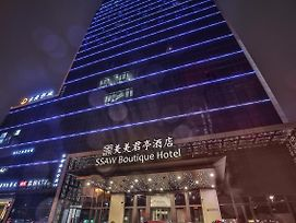 Ssaw Boutique Hotel Wenzhou photos Exterior