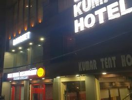 New Kumar Hotel photos Exterior