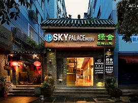 Sky Palace Hotel photos Exterior