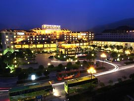 Qinghe Jin Jiang International Hotel photos Exterior