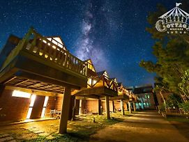 Okinawa Starry Forest Cottage photos Exterior