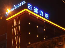 Good Hotel Nanchang Beijing Road photos Exterior