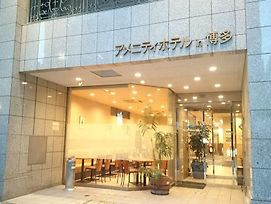 Amenityhotel In Hakata photos Exterior