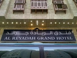 Al Reyadah Grand Hotel photos Exterior