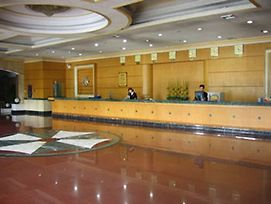 State Garden Hotel Of The Yellow River photos Interior
