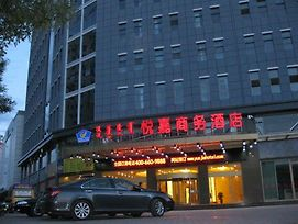 Yue Jia Business Hotel Linhe photos Exterior