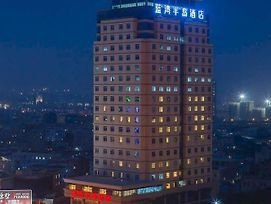 Xiamen Blue Peninsula Hotel photos Exterior