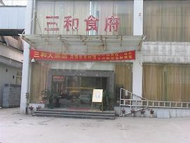 Sanhe Business photos Exterior