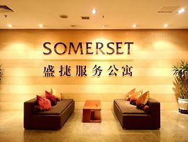 Somerset Jiefangbei photos Exterior