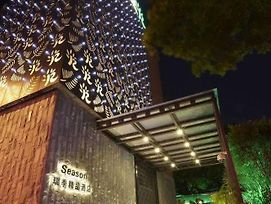 Season Boutique Hotel Longcheng Branch photos Exterior