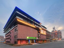 Holiday Inn Express Beijing Shijingshan Parkview photos Exterior