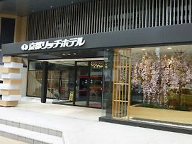 Kyoto Rich Hotel photos Exterior