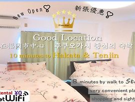 Room 202 Good Location To Hakata photos Exterior