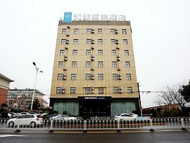 Yitel Trend Hotel Shanghai Hongqiao Hub National Exhibition And Convention Center Branch photos Exterior