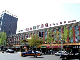 Shanghua Boutique Hotel Hohhot Wulan Chabu Road Branch photos Exterior