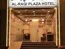 Alraqi Plaza Hotel photos Exterior