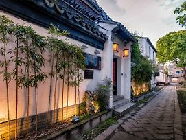 Tonglibanmu Xinyuan Guest House photos Exterior