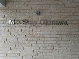 M'S Stay Okinawa photos Exterior