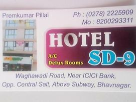 Hotel Sd9 Bhavnagar photos Exterior